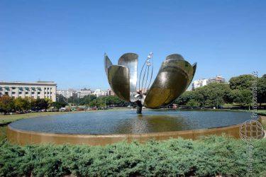 Bild: Floralis Generica in Buenos Aires - Reiseblog von Frank Seidel