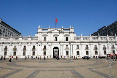 Bild: Präsidentenpalast La Moneda in Santiago de Chile - Reiseblog von Frank Seidel