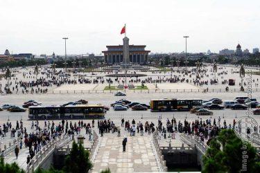 Bild: Tian'Anmen Platz, in Peking, China - Reiseblog von Frank Seidel