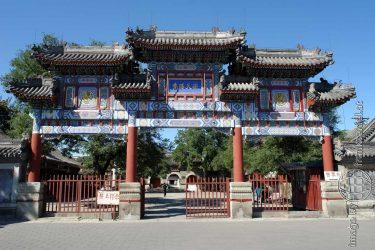 Bild: Tempel Baiyun Guan in Peking, China - Reiseblog von Frank Seidel