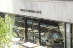 new_york_2013_rockefeller_center_13.jpg