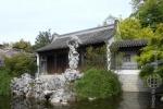 new_york_2013_new_york_chinese_scholars_garden_02.jpg